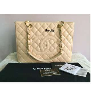 AUTHENTIC CHANEL GST BEIGE TOTE BAG - NEVER BEEN USED!