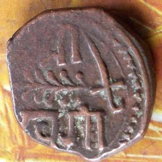 BARODA State  Beautiful vintage Copper Coin Medieval Islamic Persian ( 400 - 200 Years old ) india si05