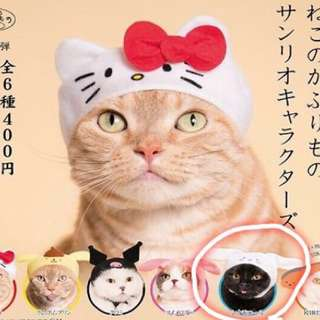 🚚 【現貨】扭蛋 奇譚俱樂部 貓咪帽子 貓頭套 頭巾(三麗鷗大耳狗)