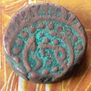 SHAH ALAM II Anonymous RARE MUGHAL Beautiful vintage Copper Coin Medieval Islamic Persian ( 400 - 200 Years old ) india si08