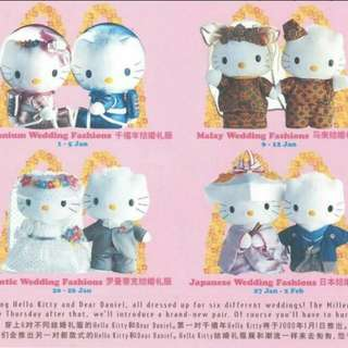 Collectible Millennium McDonald Hello Kitty and Dear Daniel