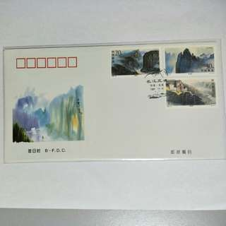 China B-FDC 1994-18 Three Gorges