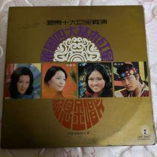 Vinyl Records 两个大唱片