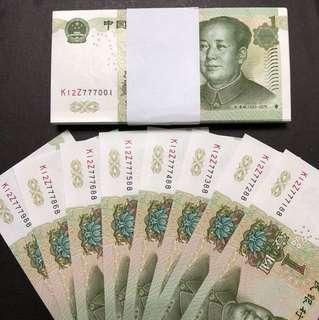 中國人民銀行壹元紙幣一刀由777001至777100(注意並沒有777777)另加送8張8尾靚號碼,捆帶有微損傷但絕不影響紙幣!