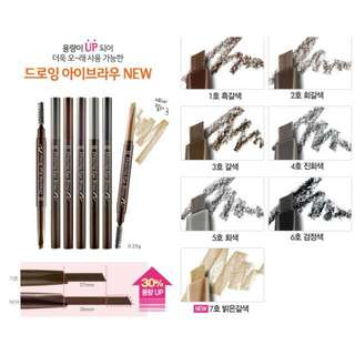 etude house drawinng eye brow