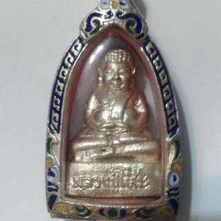 Phra Sankachai Pu Toh BE2521