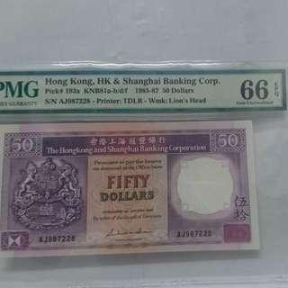 Hsbc$50. 1987年