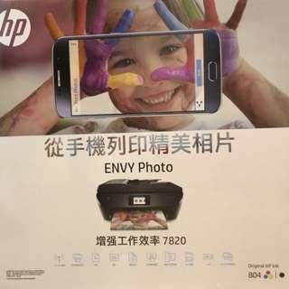 特平 全新 HP Envy Photo 7820 多功能打印機