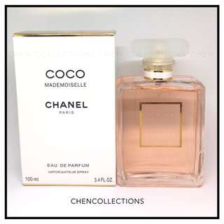 Chanel - Coco Mademoiselle for Women (100ml)