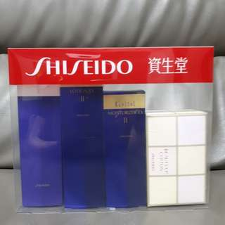 Shiseido Revital II Set