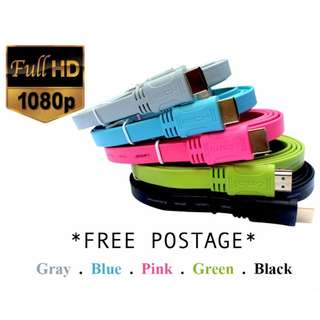 [Brand New: Instock] HDMI Cable 1.5 metre - Multicolors