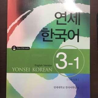Yonsei Korean 3-1