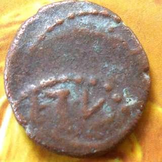 South India Copper Madurai Tanjore Arcot Vijayanagar Mysore Shivaganga Beautiful vintage Copper Coin Medieval ( 400 - 200 Years old ) - st001