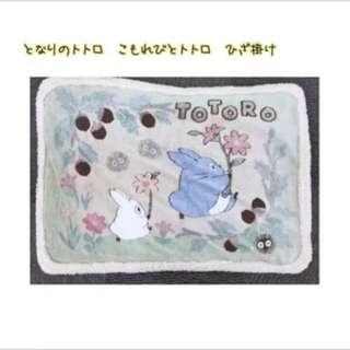 100%日本宫崎骏totoro龙猫珊瑚绒毯膝盖毯午睡毯空调毯