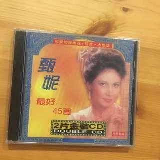 Brand new sealed Jenny Tseng cd
