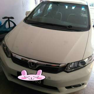 Honda City super low mileage