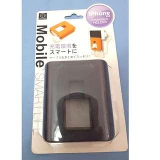 Iphone Charger Holder - Black