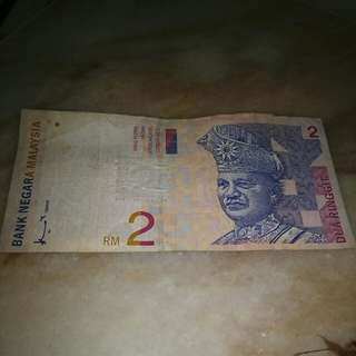 Duit Lama Malaysia (RM2)