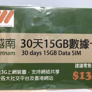 越南30日15GB上網卡