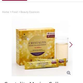 EYS Collagen BNIB