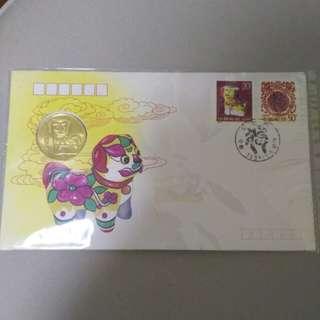 1994年中國狗年郵票
