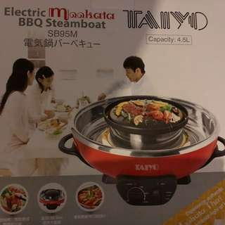 Mookata grilling set for sale