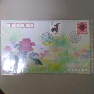 1992年中國郵票-羊年+猴年,送羊迎猴