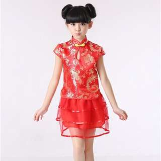 Chinese Traditional Costume