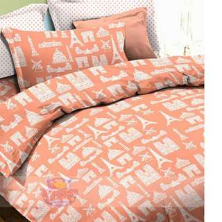 Uk 120 T 20 Sprei 1 Ban 1 Gul + Bed Cover