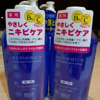 Import japan Acmedica mild lotion.