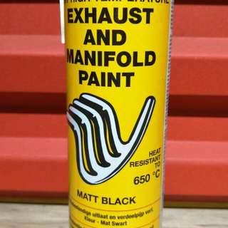 🚚 排氣管防鏽 耐熱漆 英國原裝