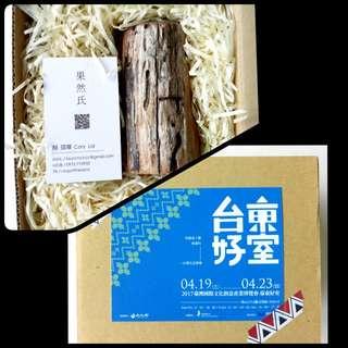 台灣文創商品:果然氏漂流木花器/手作/原木/插花