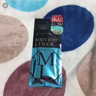 Mote Liner (Black)