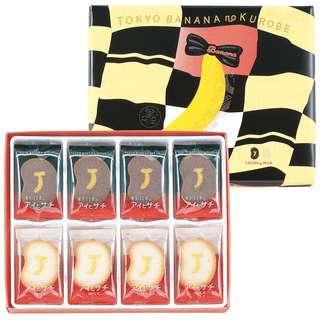 日本直送 菓子系列 人氣香蕉雙味曲奇 16枚入 賀年禮盒