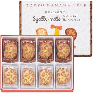 日本直送 菓子系列 期間限定人氣斑馬曲奇 16枚入 賀年禮盒