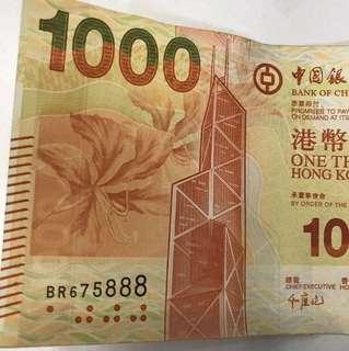 靚號碼1000元