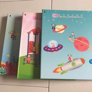 Tien Hsia N2 2016 chinese files ($10 for all)