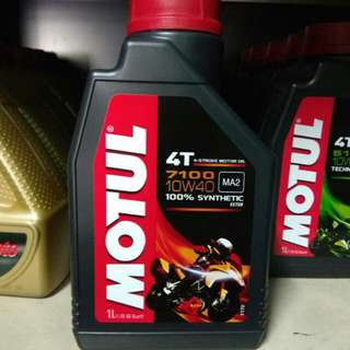MOTUL FULLY SYNTHETIC 7100 ESTER ORI