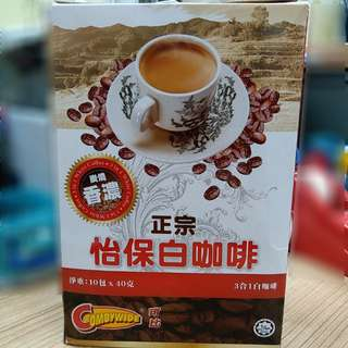 正宗怡保白咖啡 3 in 1 White coffee