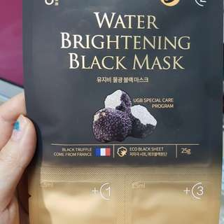 UGB black truffles Korea water brightening black mask+peeler + o2 oxygen bubble cleanser