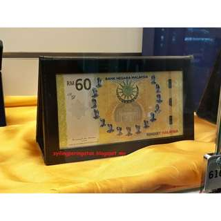RM60 Note No.: 35184 Malaysia Commemorative Banknotes (60th Anniversary of the Signing of the Federation of Malaya Independence Agreement)
