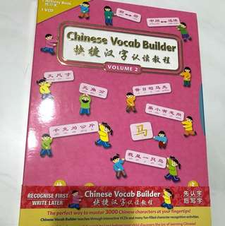 Chinese Vocab Builder Volume 2