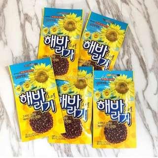 韓國代購🇰🇷葵花籽朱古力 巧克力