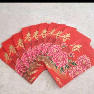Citibank peonies red packets