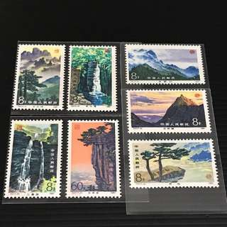 China Used Stamp - T67 庐山风景  China Stamp 中国邮票 1981