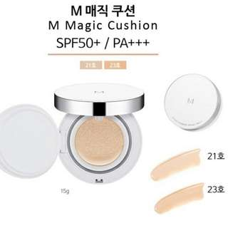 🔥SALE🔥 MISSHA M COVER CUSHION REFILL SPF 50 PA +++