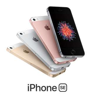 iPhone SE 16gb/ 32gb