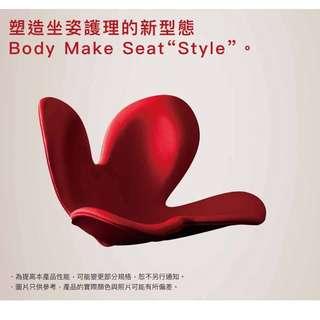 日本MTG body make seat style
