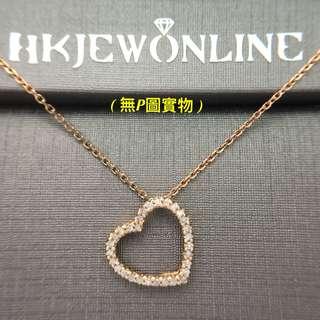18K 玫瑰金 心形 吊咀(不包括金鏈)