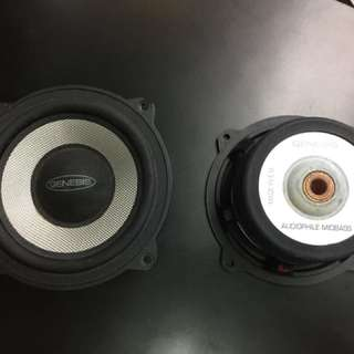 Genesis 5 inch A13.02 Audiophile mid bass